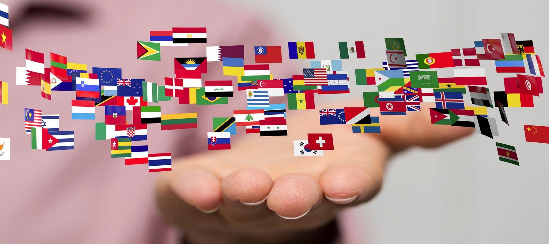 Специализирани преводи на 47 езика